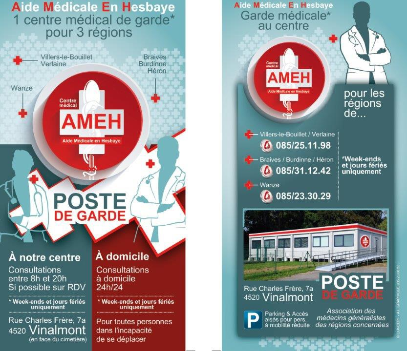 AMEH flyers